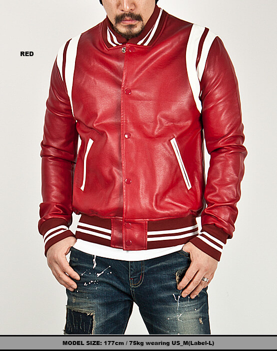 Outerwear - Striking All Leather Baseball Jacket - 87 for only ...