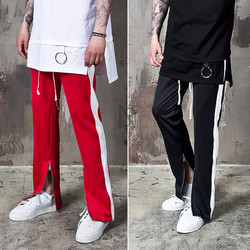 stripe track sweatpants