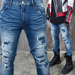 Pintuck layered destroyed blue denim slim jeans