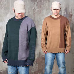 Contrast distressed hem knit sweater