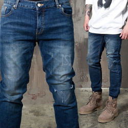 Distressed washed cutting slim jeans