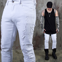 Distressed white slim jeans - 397