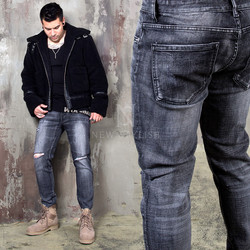 Distressed gray washed slim jeans