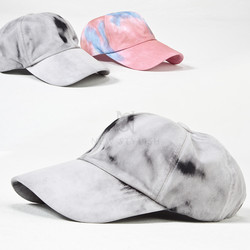 Stain printed washed ball cap