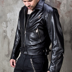 Slim-fit crop leather jacket
