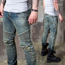 Distressed pintuck slim biker jeans